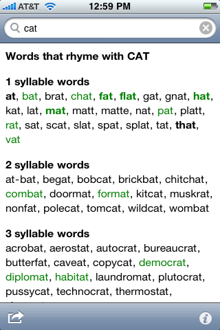 RhymeNow Rhyming Dictionary for iPhone and iPod Touch